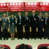 [本會活動] 2012/2/22 成立大會及第一屆會員大會