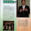 台灣食安信心幻滅 危機變轉機?