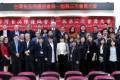 2014第一屆第三次台灣食品保護協會會員大會圓滿落幕