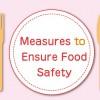 確保食品安全之檢測 Measures to Ensure Food Safety