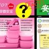 2016/05/07(六) 食品容器安全(婦幼篇) ~開始報名!