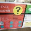 2016/05/28(六) 吃出好情緒~花絮!
