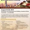 第15屆中藥全球化聯盟會議 (CGCM 2016)