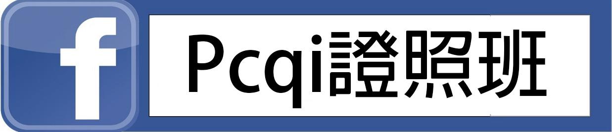 PCQI-FB