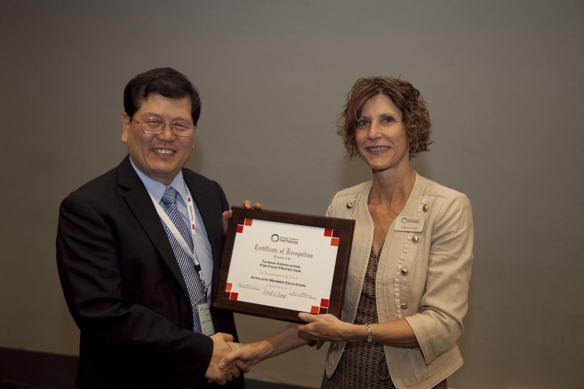 Taiwan AFP - Dr Sheen & Tori Stivers