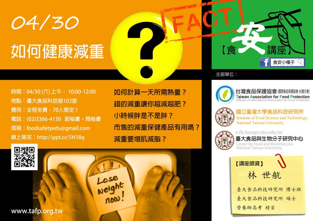www.allwallpapersfree.org