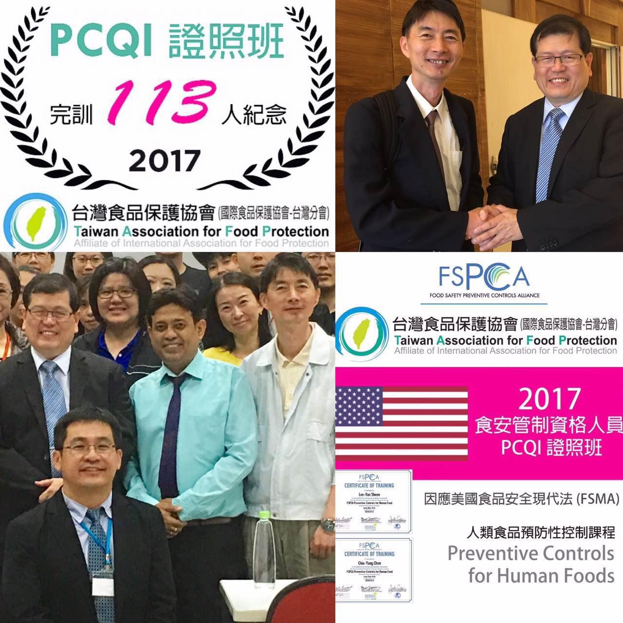 PCQI-2