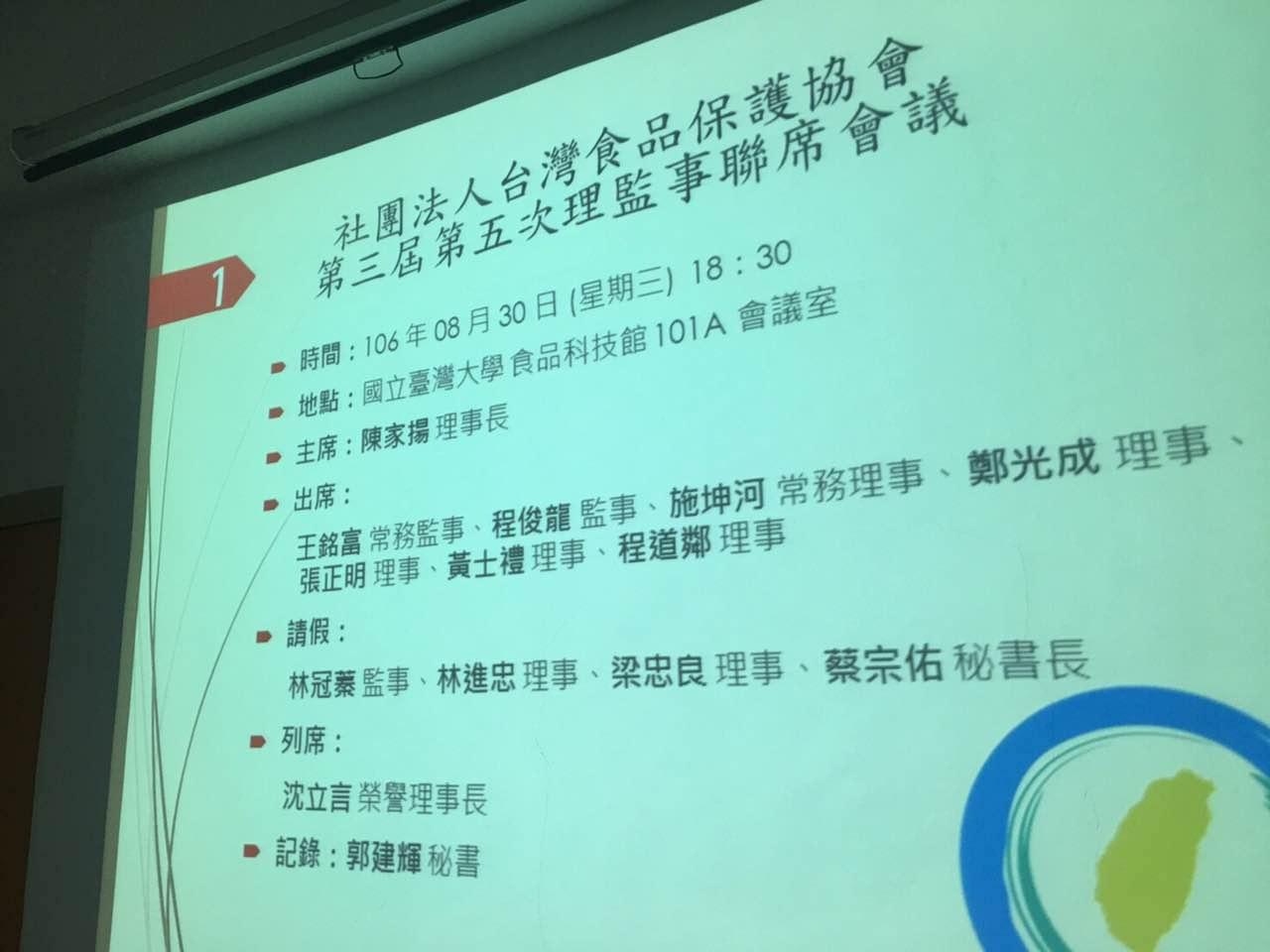 WeChat 圖片_20180309092451