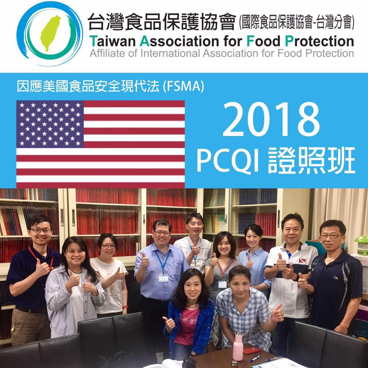 WeChat 圖片_20180528104527