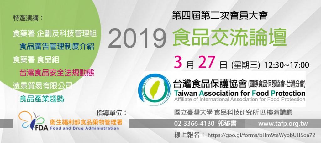 TAFP-2019-0327